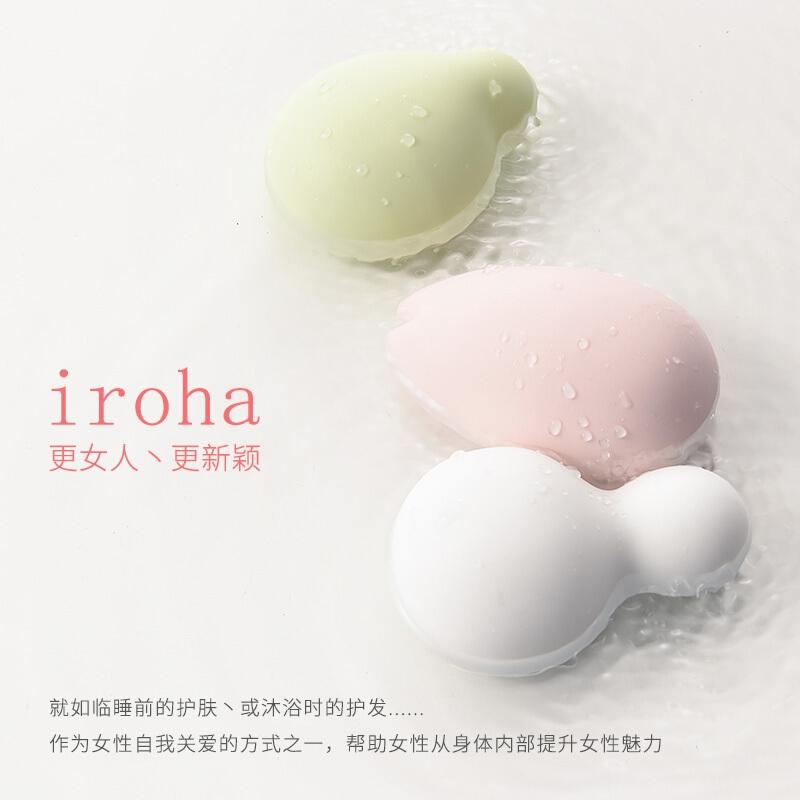 TENGA iroha女用舒适震动按摩器