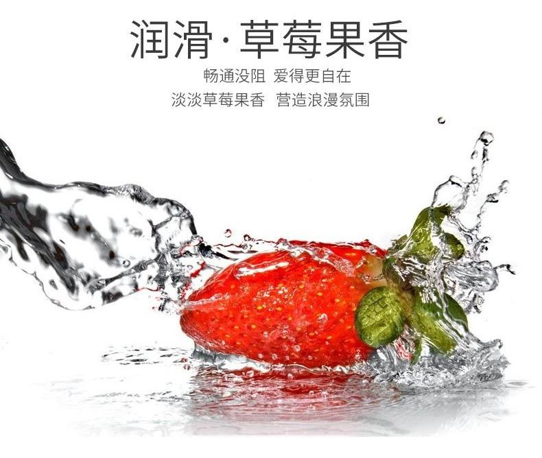 诺丝温莎颗粒果香避孕套-草莓味